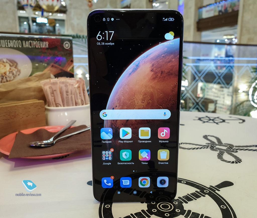Xiaomi Mi 10T Pro: лучший смартфон 2020 года от Xiaomi