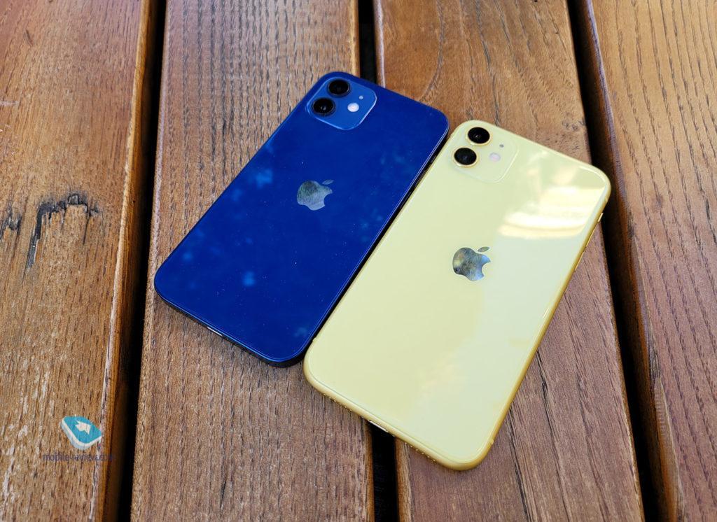 127036 Гид покупателя. iPhone 11 против iPhone 12, почему старый iPhone лучше
