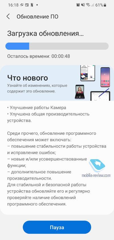 129809 Слепое тестирование фотовозможностей Apple iPhone 12 Pro, Samsung Galaxy S21 и S21 Ultra