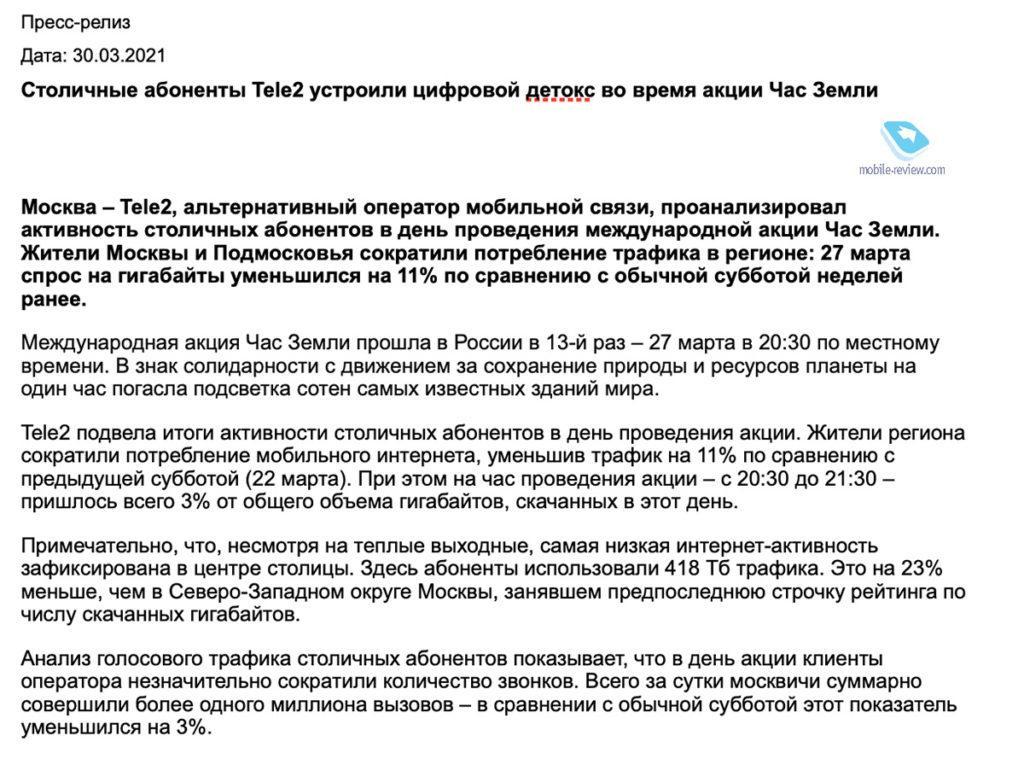 133143 Бирюльки №636. Корпоративный бизнес без человеческого лица