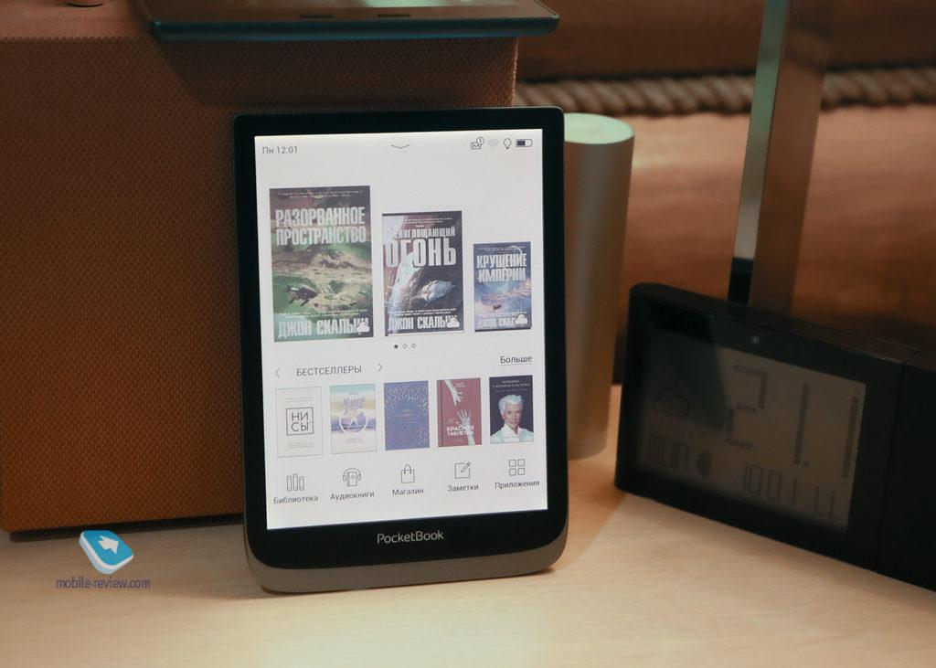 132898 Обзор электронной книги PocketBook 740 Color