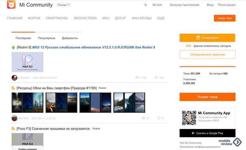 138951 Блокировка смартфонов Xiaomi в Крыму — мифическая история и ее последствия