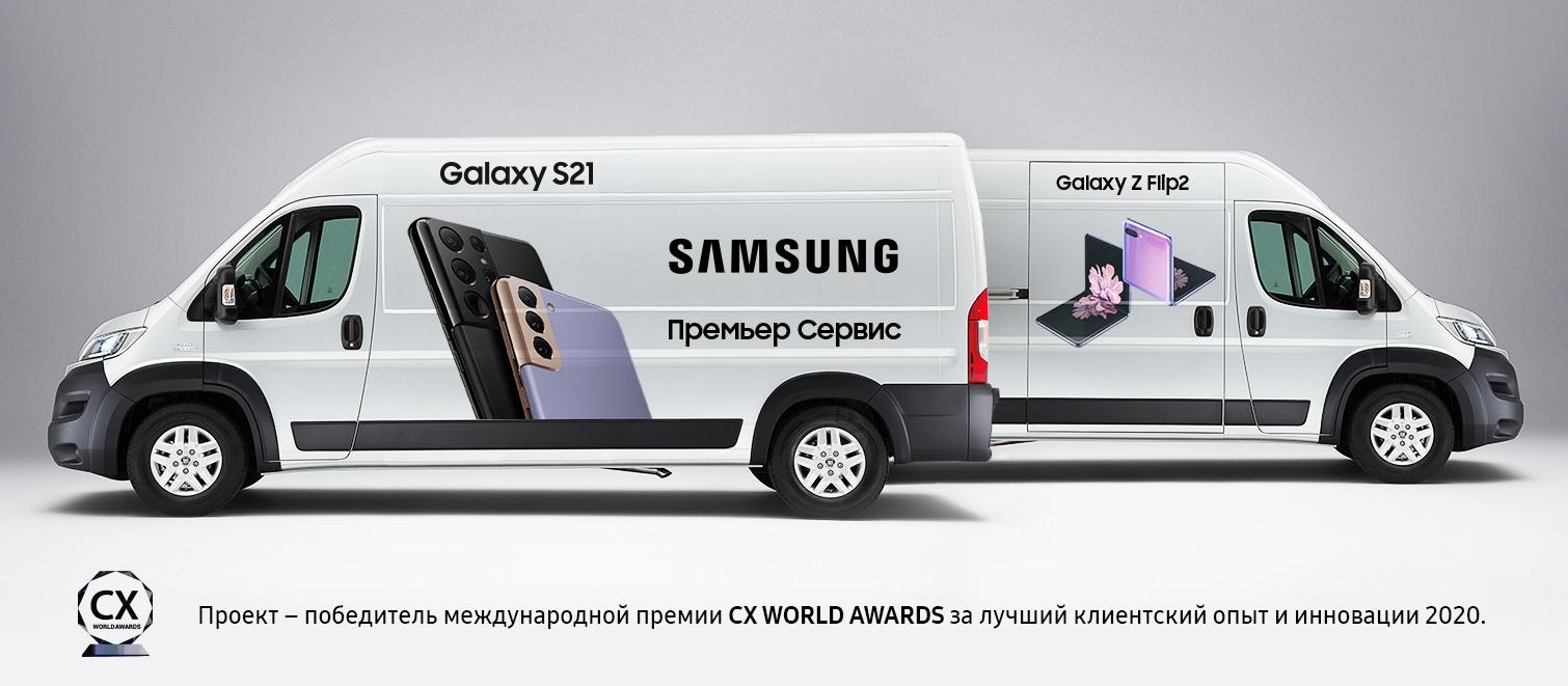 Тет-а-тет. Как устроена работа сервисных центров Samsung