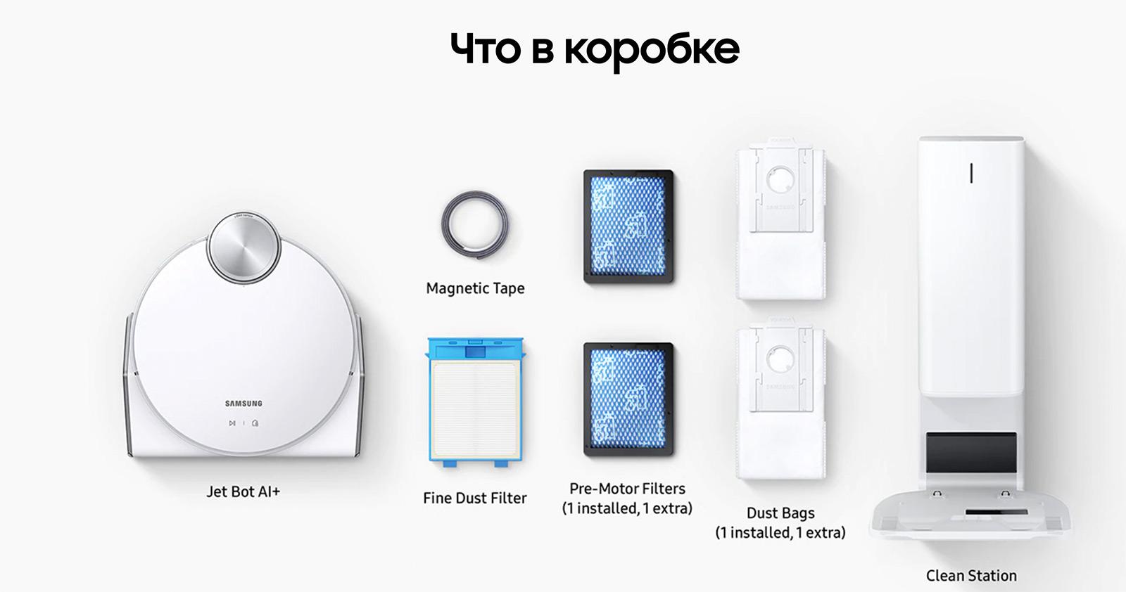 138620 Обзор робота-пылесоса Samsung JetBotAI+ (VR9500T)